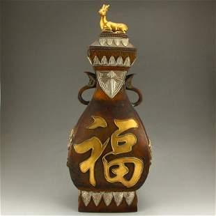 Qing Dy Gilt Gold Red Copper Fu Shou Vase