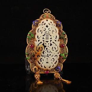 Qing Gold Wires Enamel Inlay Hetian Jade Lucky Pendant