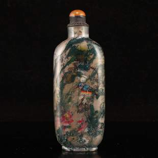 Chinese Shuicao Agate Inside Painting Snuff Bottle