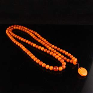10 MM Vintage Amber Beads Necklace