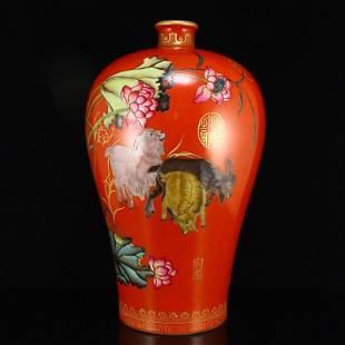 Beautiful Gilt Gold Red Glaze Enamel Porcelain Vase