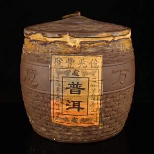 Vintage Chinese ' Pu er ' Tea Leaf Sealed In Zisha Pot