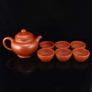 Set Yixing Zisha Clay Teapot w Cups & Artist Signed