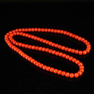 Chinese Nanhong Agate Beads Necklace w Certificate