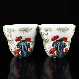 Pair Chinese Famille Rose Porcelain Cup w Qianlong Mark