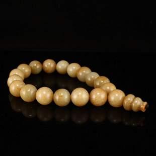 18 MM Vintage Chinese Hetian Jade Beads Prayer Bracelet