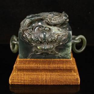 Chinese Green Shoushan Stone Chi Dragon Seal w Box