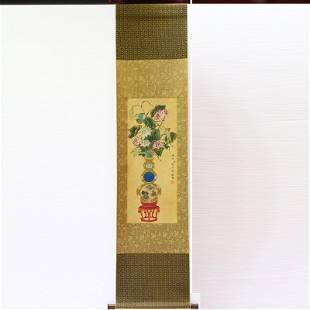 Watercolour on Xuan Paper Lotus & Lotus Leaf Painting