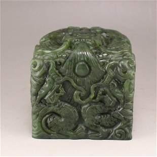 Chinese Natural Green Hetian Jade Fortune Dragon Seal