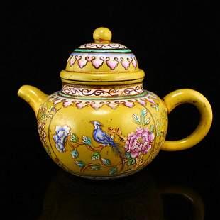 Chinese Yellow Ground Famille Rose Zisha Clay Teapot