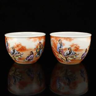 Pair Famille Rose Sages Meeting Porcelain Tea Cups