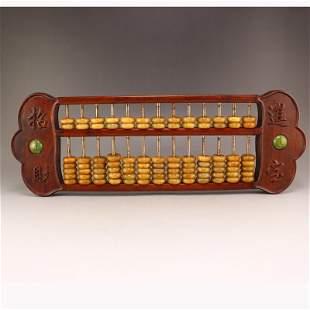 Vintage Chinese Zitan Wood & Jade Beads Abacus