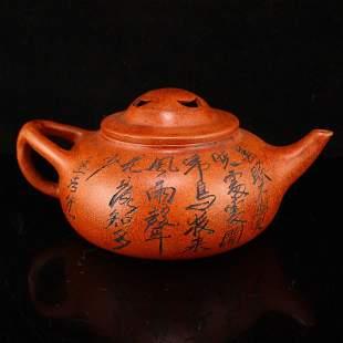Chinese Yixing Zisha Clay Teapot w Artist Signed