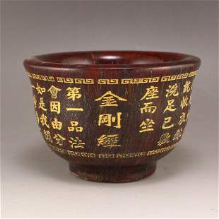 Vintage Chinese Ox Horn Buddhism Sutras Bowl