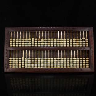 Vintage Chinese Zitan Wood Inlay Jade Beads Abacus