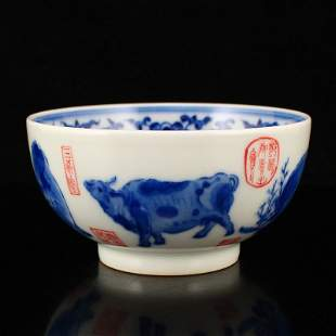 Chinese Blue And White Porcelain Five Oxen Design Bowl