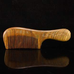 Exquisite Hand Carved Green Sandalwood Wood Comb
