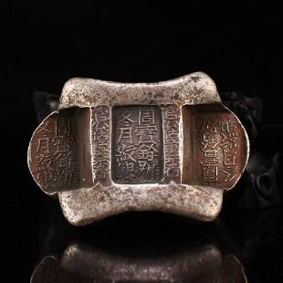 Chinese Qing Dynasty Pure Silver Ingot