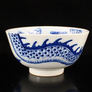 Chinese Blue And White Porcelain Dragon Design Bowl