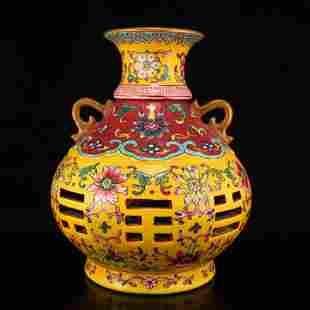 Openwork Yellow Ground Famille Rose Porcelain Vase