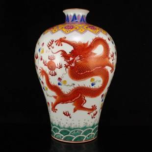 Gilt Edge Famille Rose Dragon Design Porcelain Vase
