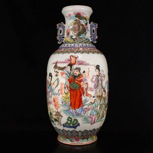 Chinese Famille Rose Figures Design Porcelain Vase