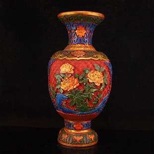 Vintage Chinese Gilt Gold Lacquerware Peony Vase
