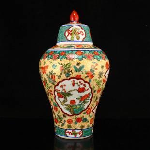 Famille Rose Plum Flower Design Porcelain Vase w Lid