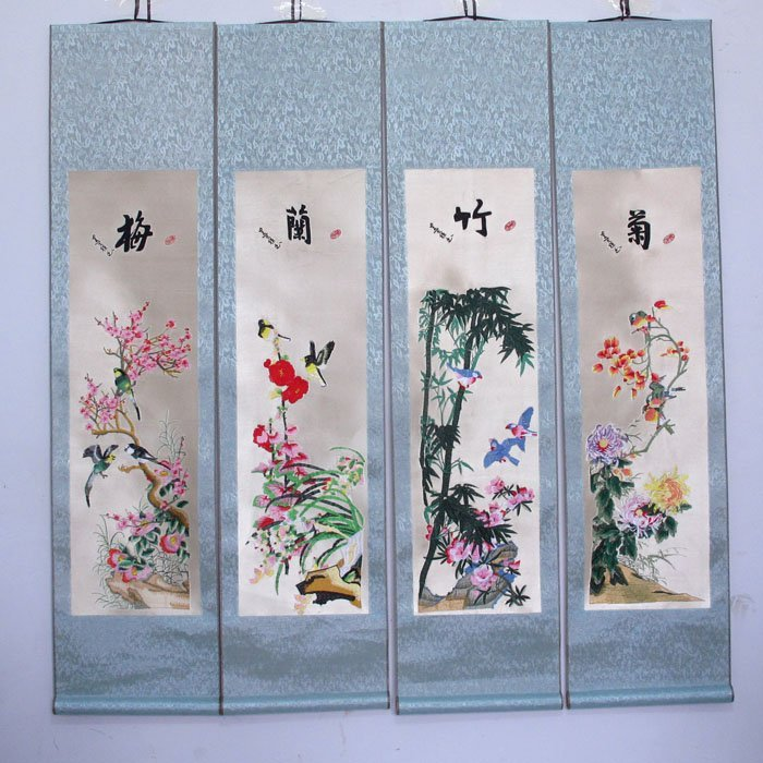 A Set Chinese Suzhou Hand Silk Embroidery Painting - 10