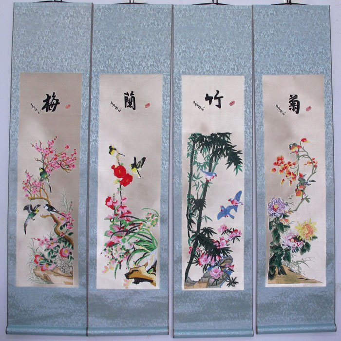 A Set Chinese Suzhou Hand Silk Embroidery Painting