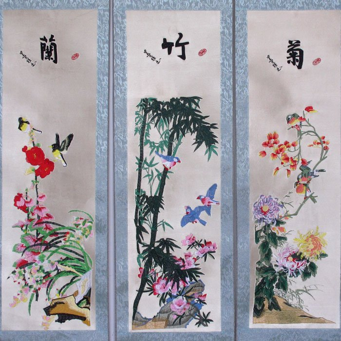 A Set Chinese Suzhou Hand Silk Embroidery Painting - 3