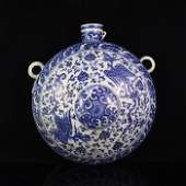 China Blue And White Porcelain Wall Vase w Yongle Mark