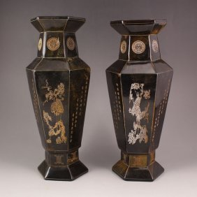 A Pair Hand Carved Chinese Ox Horn Vase