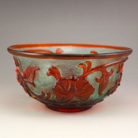 Chinese Beijng / Peking Glass Bowl Qianlong Mark