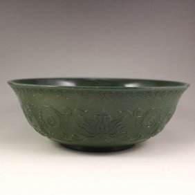 Chinese Deep Green Hetian Jade Low Relief Bowl