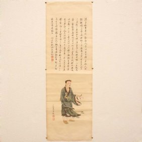 Watercolour On Xuan Paper Calligraphy & Figure Painting