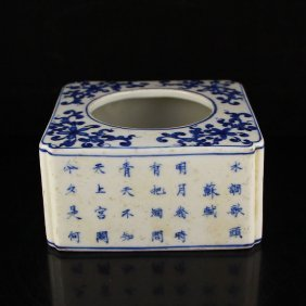 Chinese Blue And White Porcelain Brush Washer