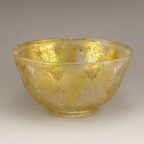 Chinese Beijing / Peking Glass Bowl