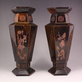 A Pair Hand Carved Chinese Ox Horn Vases