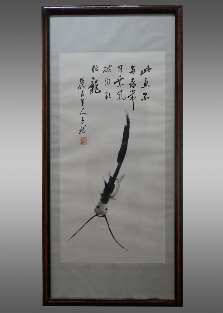 4 Chinese Ink Painting Set By Qiao Nan Lao Ren