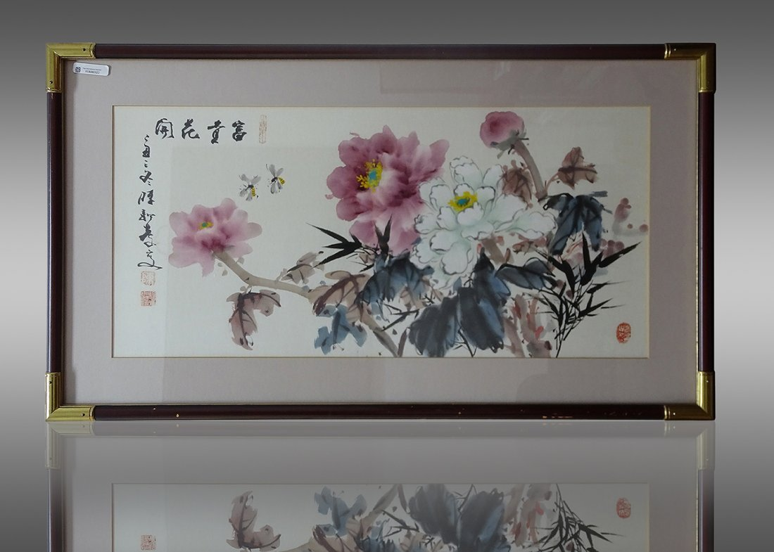 Chinese Ink Painting By Chen Si Xiao