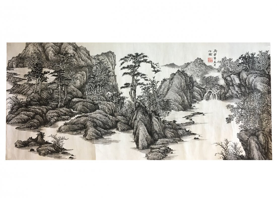 Landscape Chinese Painting By Liang Shi Yu