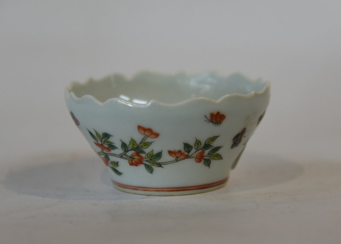 Ming Dynasty Flower Pattern Brush Washer