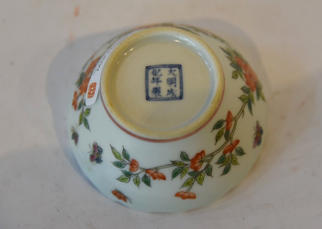 Ming Dynasty Flower Pattern Brush Washer - 4