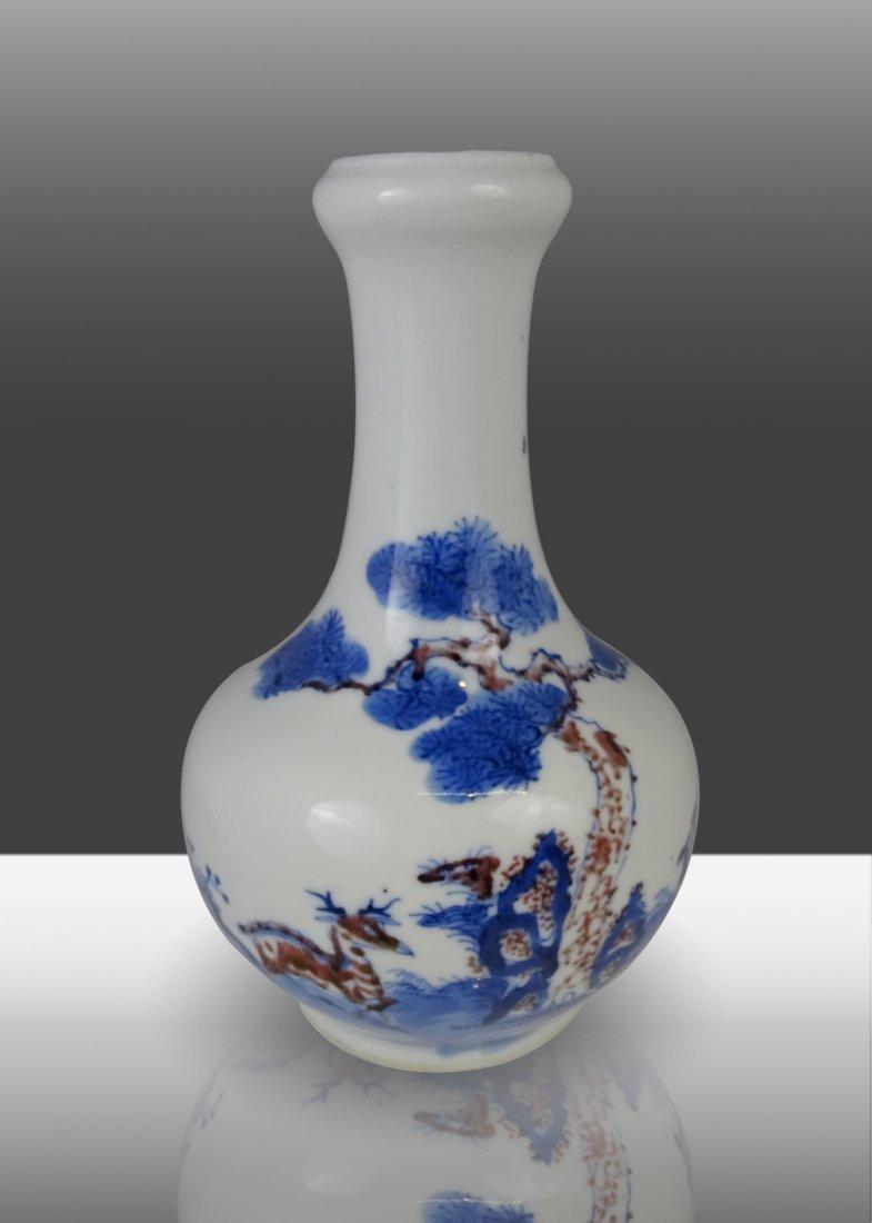 Pine Tree and Deer Patern Globular Vase