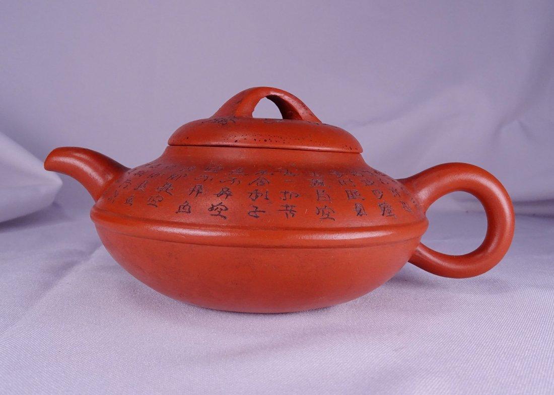 Zi Sha Clay Teapot