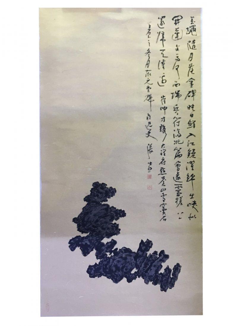 Zhang Jian Chinese Painting