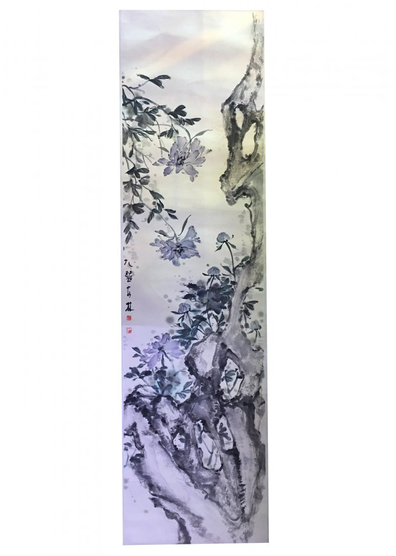 Lin Feng Su Chinese Painting
