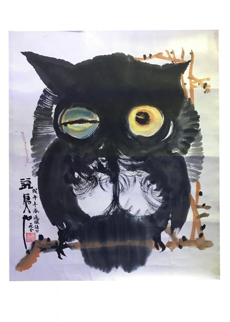 Huang Yong Yu Chinese Painting