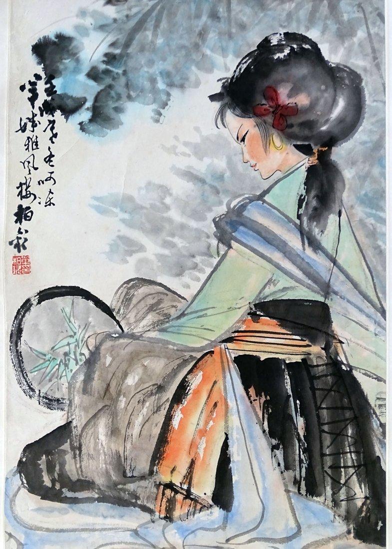 Shan Bo Qin Chinese Painting